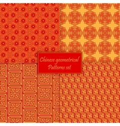 Chinese asian geometrical seamless pattern vector