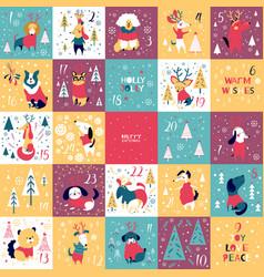 Dog christmas advent calendar vector