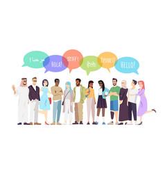 intercultural communication flat multinational vector image