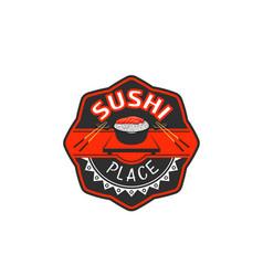 Japanese sushi bar restaurant icon vector