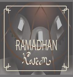 moslem fasting month ramadan greetings vector image