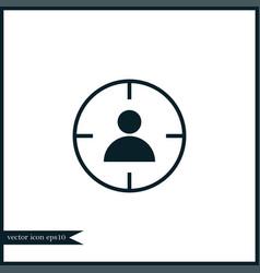 Human icon simple vector