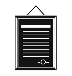 sertificate icon simple style vector image vector image