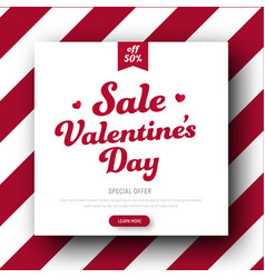 design of a square banner for sale on valentines vector image