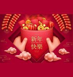 greeting card for 2020 happy chinese new year vector image