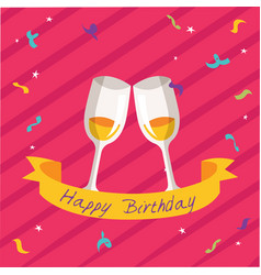 happy birthday ribbon wine glass pink background v vector image
