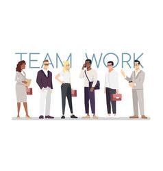 Teamwork skills flat banner template multiracial vector