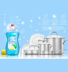 dishwashing liquid soap ad realistic vector image