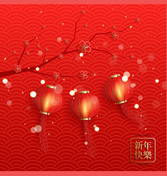 happy chinese new year festive card vector image