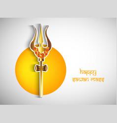 happy sawan mass hindu festival vector image