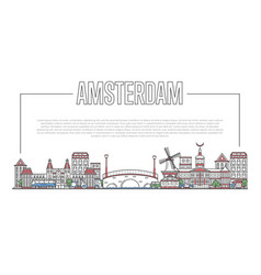 amsterdam landmark panorama in linear style vector image