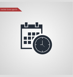 calendar icon simple vector image