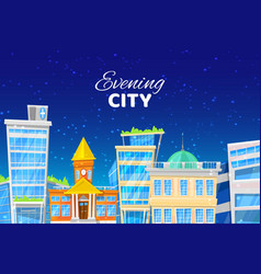 evening city cartoon with blue vector image