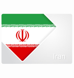 Iranian flag design background vector