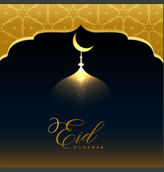 Shiny golden eid mubarak greeting background vector