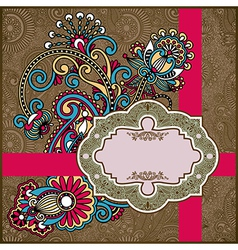 ornate flower vintage template vector image