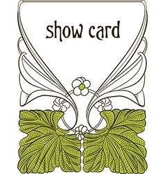 cardere resize vector image vector image