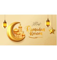 Ramadan kareem decorative background design vector