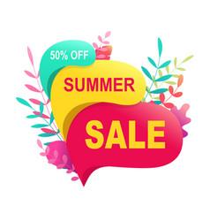 Summer sale banner 50 discount tropical hot promo vector