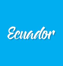 ecuador text design calligraphy vector image vector image
