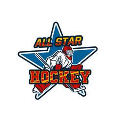 All star hockey logo team badge template vector