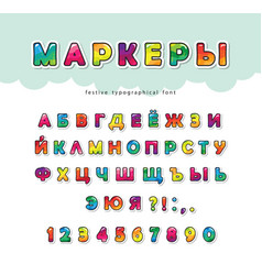 cartoon cyrillic font for kids glossy abc letters vector image