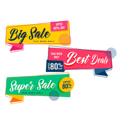 colorful sale banners set in memphis style vector image