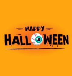 happy halloween monster eye background imag vector image