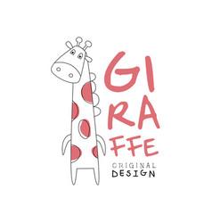 giraffe logo template original design stylized vector image