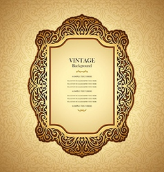 Advertising banner in vintage style vector image vector image