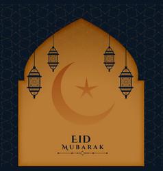 eid mubarak islamic festival wishes card design vector image