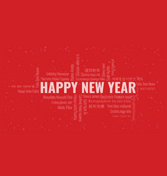 happy new year text with word cloud on a red vector image