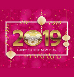 Chinese new year background with creative stylized vector