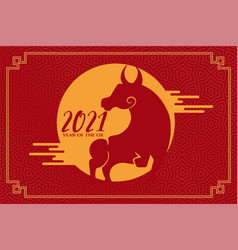 chinese year ox 2021 on red background vector image