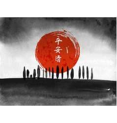 ink wash painting with trees big red sun and vector image