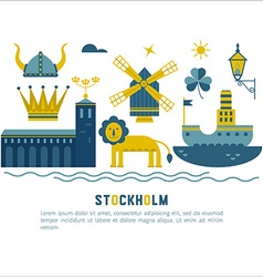 Stockholm travel vector
