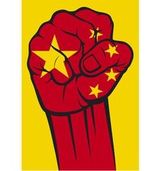 china fist vector image vector image