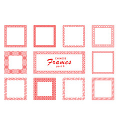 Chinese square frame set in vintage style on white vector
