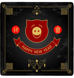 happy new year 2019 the year of the pig chinese vector image