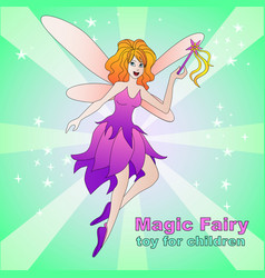 magic fairy coloful for kid vector image