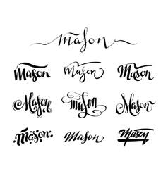 Personal name Mason vector image