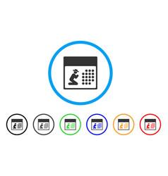 pray calendar rounded icon vector image