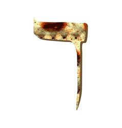 Alphabet hebrew passover matzah hebrew letter haf vector