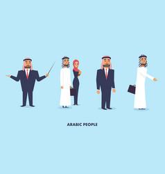 Flat set group arabic people vector
