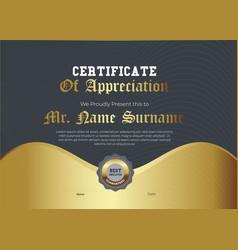 Royal golden certificate appreciation vector
