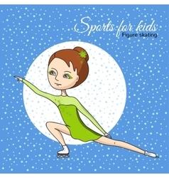 Sports for kids Figure skating vector image
