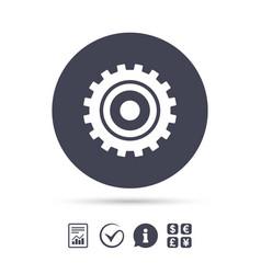 cog settings sign icon cogwheel gear symbol vector image