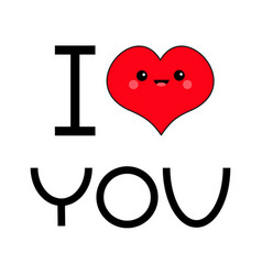 red heart face head i love you text exclamation vector image