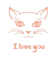 KittyCat2 vector image vector image