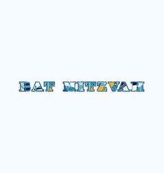 Bat mitzvah concept word art vector
